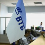 VTB BANK (Armenia) opens renewed branch in Masis