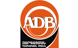 Armenian development bank planning IPO