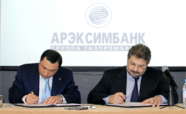 Areximbank-Gazprombank Group will receive $10 million loan from EDB