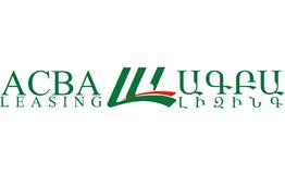 Чистая прибыль компании «АГБА Лизинг» за 2011 год составила 363 млн. драмов
