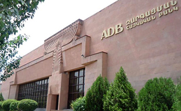 Armenian Development Bank offers new mortgage business loan