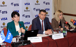 VTB BANK (ARMENIA), BEELINE and VISA present co-branded VISA ALLIANCE CARD