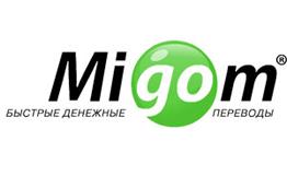 Migom system stops operating in Armenia