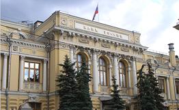 Банк России готовится к нефти по $25 за баррель