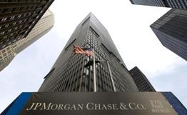 JP Morgan Chase заподозрили в махинациях на 22,5 млрд долларов