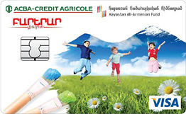 ACBA-CREDIT AGRICOLE BANK, Hayastan all-armenian fund and Visa launch the 1st affinity card in Armenia