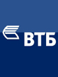 На вопрос ответили в Управлении развития розничного бизнеса департамента развития розничного бизнеса Банка ВТБ (Армения)