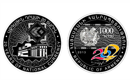 Armenian Central Bank issues new commemorative silver coins