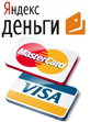 Հարցին պատասխանում է ՎՏԲ–Հայաստան բանկի մամուլի ծառայությունը