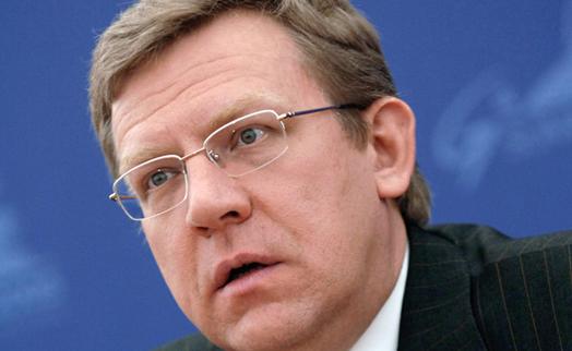 Алексей Кудрин вновь выдвинут в набсовет Московской биржи