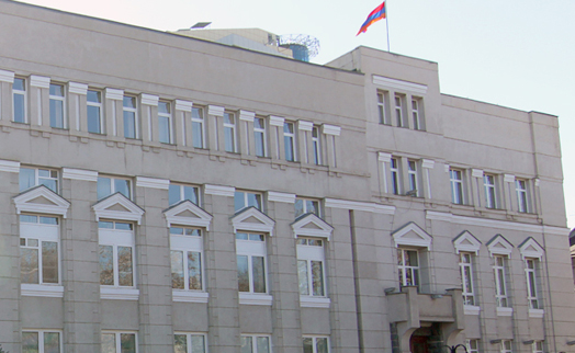Armenian central bank leaves refinancing rate unchanged at 5.5 percent