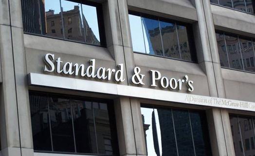 """S&P повысило рейтинг Кипра до """"B"""" с """"B-"""", прогноз – позитивный"""
