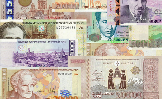 Armenia's monetary base shrinks 5.1% to AMD 818 billion in June