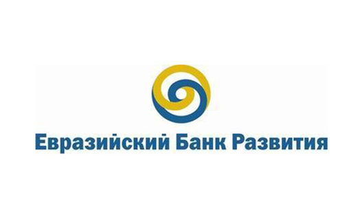 Eurasian Development Bank's investment portfolio in Armenia amounts to $100 million in 2014