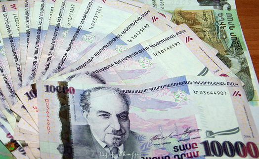 Monetary base in Armenia drops by 8.6% in April