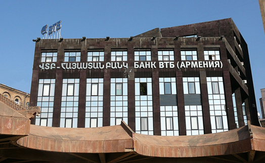 Bank VTB (Armenia) funding construction of logistics center in Yerevan
