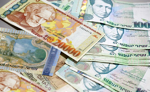 Armenian banks' lending to private persons up 0.47% in quarter one to 736.6 billion drams