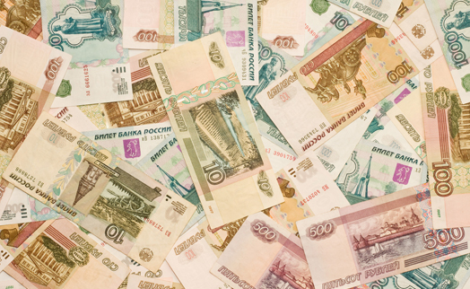 Bloomberg: ослабление рубля приведет к росту экономики России