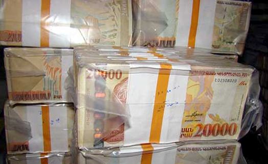 Armenia's financial supervision inspectorate restores 2.3bln drams in 2013