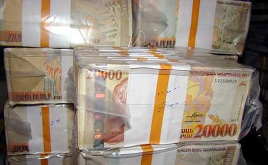 Национальная ипотечная компания не сегодняшний день рефинансировала 4482 кредита на сумму в 35,9 млрд. драмов