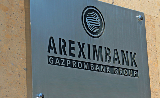 Areximbank-Gazprombank group offers money transfers via best system