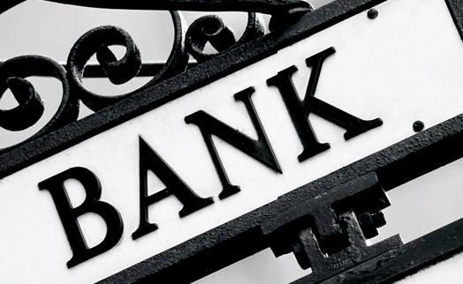 Հայաստանի առևտրային բանկերի չաշխատող ակտիվների մասնաբաժինը 2014թ.–ի փետրվարին 5.37% է կազմել