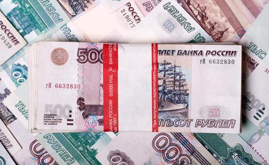 МЭР прогнозирует продолжение укрепления рубля