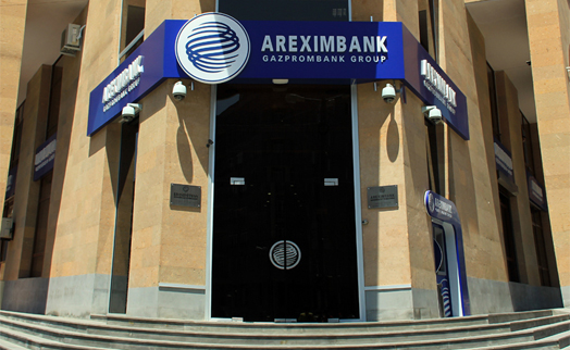 Areximbank-Gazprombank Group starts payment of child care allowances