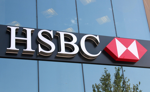 HSBC Bank Armenia first to offer 24-hour cash-in service in Armenian market