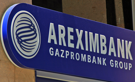 Gazprombank sells its Armenian subsidiary Areximbank to investors from Armenia