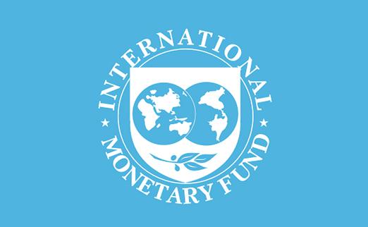 МВФ констатирует ослабление экономики Европы