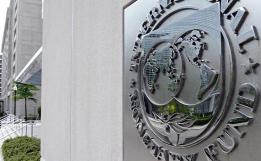 ԱՄՀ` 2015 ֆինանսական տարվա վարչական բյուջեն կկազմի 1.027 մլրդ դոլար