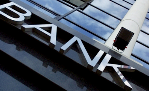 Armenian banks' lending to private companies grows 8.2% in 1st q 2014 to AMD 1.052.3 trillion
