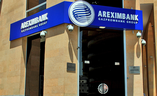 Areximbank – Gazprombank Group offers individual deposit boxes on preferential conditions for summer season