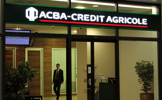 Green for growth fund to provide 5 million euro loan to Armenian ACBA-CREDIT AGRICOLE BANK
