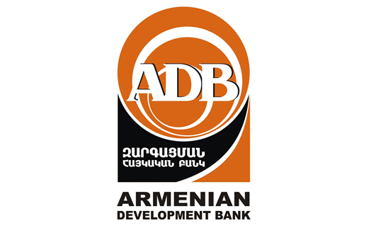 Զարգացման հայկական բանկը հաճախորդներին «Ակնթարթային» սպառողական վարկեր է առաջարկում