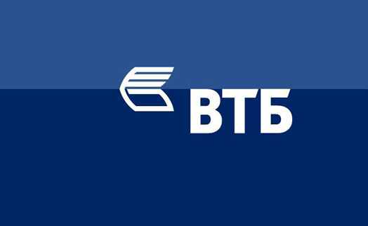 "Yerevan resident wins two-person trip to Italy in ""Summer with VTB"" raffle"