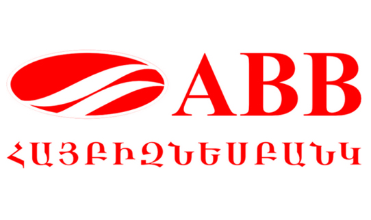 USD -denominated coupon bonds by Armbusinessbank CJSC listed on NASDAQ OMX Armenia