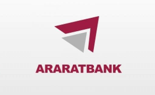 AMD-denominated coupon bonds by Araratbank listed on NASDAQ OMX Armenia