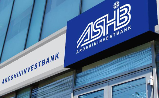 Ardshininvestbank's net profit rose to 4.1bln drams in 9 months