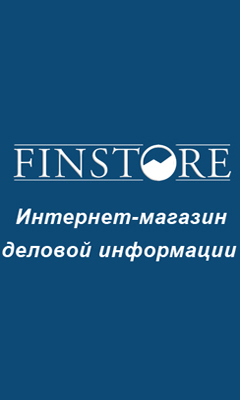 Business information e-shop www.finstore.am