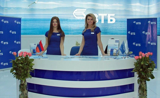 VTB Bank (Armenia) acts as chief partner of third Russian Armenian interregional forum
