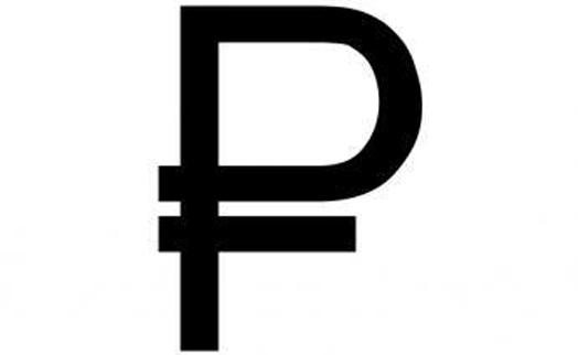 Колебания российского рубля отразится на армянском рынке – Рубен Варданян
