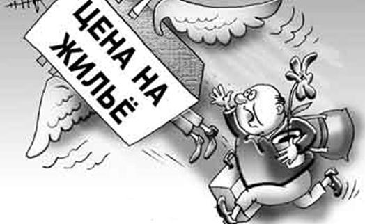 Ренкинг стоимости жилья в Ереване за 2013 год