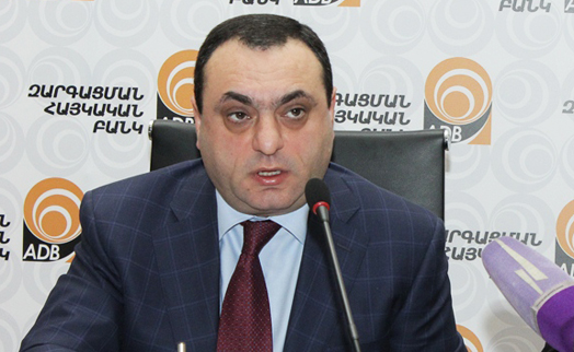 Активы Армянского Банка Развития за три года увеличились с 25 млрд. до более 70 млрд. драмов