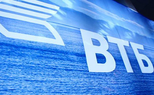VTB strongly disapproves European authorities decision to limit its access to capital markets