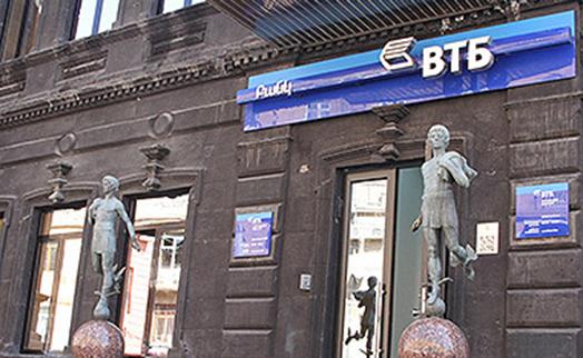 Банк ВТБ (Армения) предлагает ряд ключевых продуктов для минимизации риска обесценивания накоплений