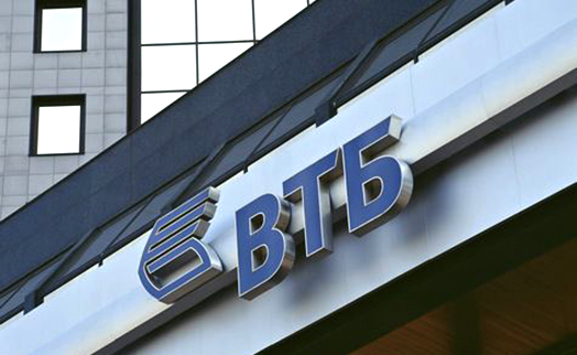 Bank VTB (Armenia) to sponsor Shirak football club