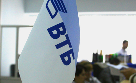 VTB Bank (Armenia) tops the list of banks by size of lending in third quarter of 2014