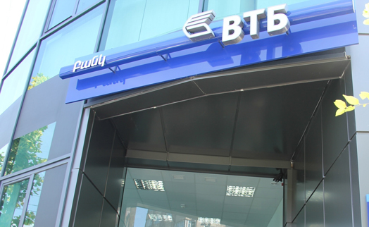 VTB Bank (Armenia)  ATMs  can be used to pay Rostelecom's bills